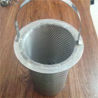 奥科加工定做不锈钢过滤筒 袋式过滤器滤袋支撑篮 质量保证