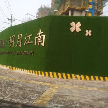 人造草坪仿真塑料人工假草皮围挡楼顶阳台幼儿园足球场绿色地毯垫