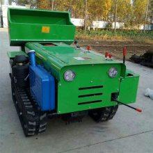 限时特价 果园履带式旋耕机 自走履带式开沟机 履带式回填旋耕机