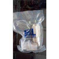 高压互锁连接器HV 型号-Amphenol
