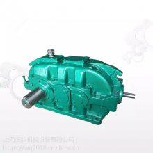 老圆柱齿轮减速机ZSY180-1:100-Ⅲ 硬齿面减速器 上海沃旗厂家直销