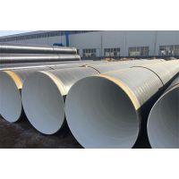 3PE防腐钢管的执行标准