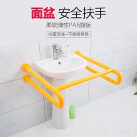 一体式坐便器安全扶手浴室卫生间无障碍残疾人老人扶手马桶把手