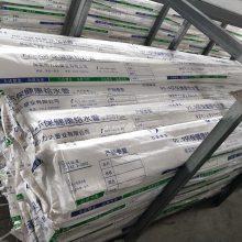 现货供应工程用PPR冷热水管_力和管道环保PPR冷热水管
