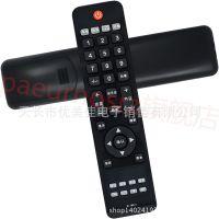 康佳液晶电视机遥控器 京东方电视机遥控器 RL76D-3