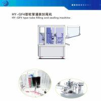自动常压软管、牙膏、铝管、塑料管灌装封尾机