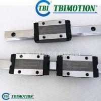 高组装滑块;TRH35VN型;TRH35VE型;TRH45VL型;TRH45VE型;TBI滑块导轨