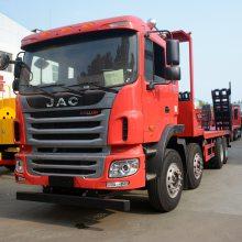 供应解放全系挖掘机平板拖车 250挖机拖车 150挖机拖板车