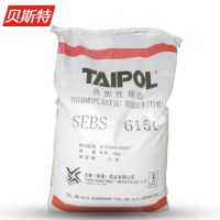 SEBS/台湾台橡/6151 台橡SEBS6151 sebs弹性体橡胶 果冻蜡原料