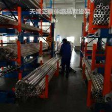 重型钢管存放架 专业伸缩式管材货架 型材存储 机械化存取 天车配套