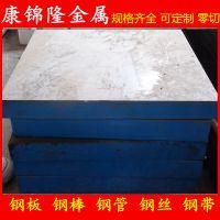 供应大冶钢厂【RTQSI4MO】耐热铸铁有材质证明 质量可靠