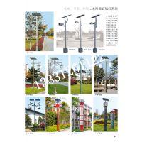 天津太阳能路灯 电线杆路灯 30W路灯照明