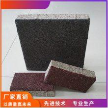 陕西西安生态陶瓷透水砖厂家销售货源足