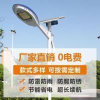 6米太阳能路灯 新农村太阳能路灯 太阳能路灯厂家