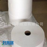 专业厂家生产现货大量供应好景居牌纱底布,上桨纸纱布,量大从优