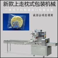 自动火锅面包装机械 火锅面食品包装机 食品包装机械设备生产