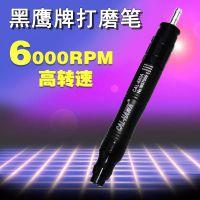 东莞黑鹰气动打磨笔代理商阐述高速打磨机 刻磨笔的工作方法