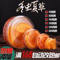 虫草包装盒圆形塑料内盒PVC透明盒子内胆盒15克-500克