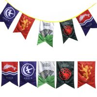 定制旗帜 权力的游戏挂旗小吊旗串旗场地布置装饰挂布