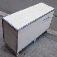 信阳包装箱 周口木包装箱 驻马店出口木箱