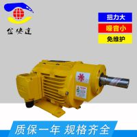 热销推荐 大型负压风减速电机 高性能减速电机