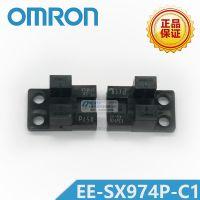 EE-SX974P-C1光电传感器 欧姆龙/OMRON原装正品 千洲