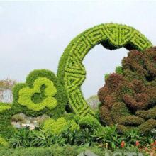 成都景区雕塑 乡村旅游雕塑 创意绿雕雕塑厂家