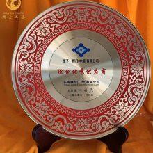 新疆单位荣休纪念盘,光荣退休礼品定制,纯铜浮雕办公奖盘