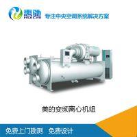 美的商用冷水机组_美的变频离心热泵机组_美的空调经销商