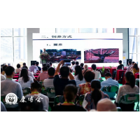 HCI 2019第十届广州国际健康保健产业博览会