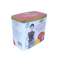 乳清乳铁蛋白铁盒包装定制 调制营养粉铁罐 批发定制保健医药铁盒