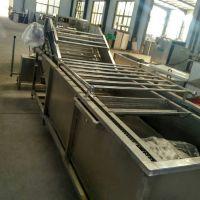 供应脱盐清洗机 水果清洗加工设备 不锈钢材质 诸城神州机械
