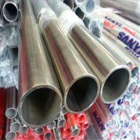 厂家批发 316不锈钢管 304不锈钢方管 201不锈钢矩形管