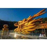 清远天子山333米黄金大龙玻璃钢雕塑玻璃栈道顶棚设计 九五至尊龙吉祥物大型雕塑