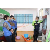 家电清洗技术培训-小家丁(在线咨询)-天津家电清洗