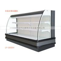 江门风幕柜-水果保鲜展示柜风幕柜-比斯特冷冻设备(推荐商家)