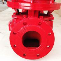 75KW消防泵XBD12/25-800L(W)大流量消防泵 不锈钢 质优批发