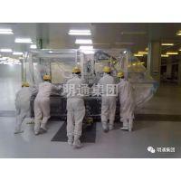 广州半导体类设备搬迁 - 明通重型物流集团