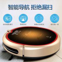 LEQU乐趣智能扫地机器人Q8000 全自动家用无线吸尘器 手机APP语音控制
