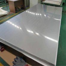 不锈钢卷板开平定尺 重庆太钢不锈钢总代理