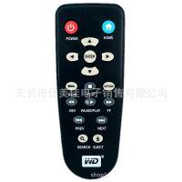 WD遥控器 WD直播电视加高清迷你Hub媒体播放器遥控器WDTV001RNN