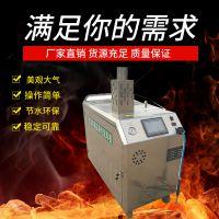 2.0大喷眼枪蒸汽洗车机  高压蒸汽洗车设备 联科蒸汽洗车机特点