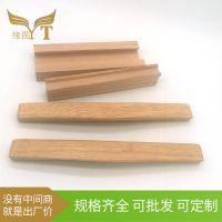 中式家具实木拉手 木质抽屉木拉手 原木拉手把手 桌子衣柜木拉手