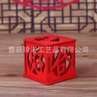 创意喜糖盒中式婚礼中国风木质镂空结婚糖果盒婚庆喜糖包装盒子