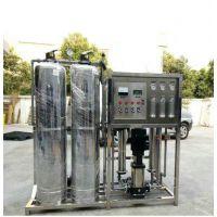 周口0.25医院双级超纯水设备 为您提供高附加值得好水生活直饮水设备 亮晶晶制造商直报价