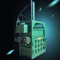 废旧易拉罐挤包压块机 工业废料液压打包机 纺织布条立式压包机批发