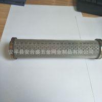 厂家生产点胶机中过滤网  不锈钢防腐蚀胶机滤芯