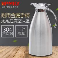 304不锈钢暖壶保温壶家用热水瓶开水真空暖瓶办公室欧式