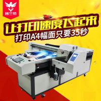 普兰特中型万能UV打印机 指示牌亚克力瓷砖衣柜图案数码3D打印机印花机