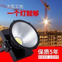 LED塔吊灯建筑之星500W600W投射投光灯400W工地探照灯照明灯2000W